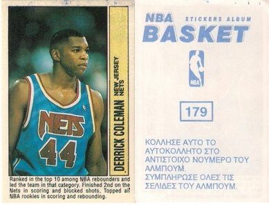 1991-92 Panini Greek Version #179